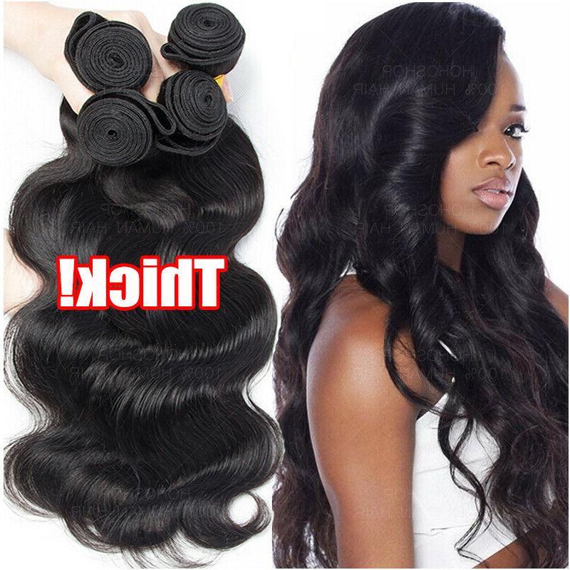 8A Brazilian Hair Curly Deep Wave Weave Weft