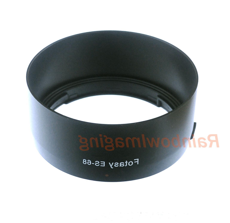 Bayonet Lens Hood Nikon AF-S DX NIKKOR 18-55mm f/3.5-5.6G VR