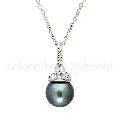 cultured tahitian pearl aaa pendant with 18