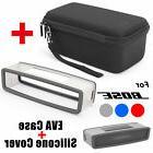 EVA Storage Case Bag + Soft Cover For Bose Soundlink Mini I