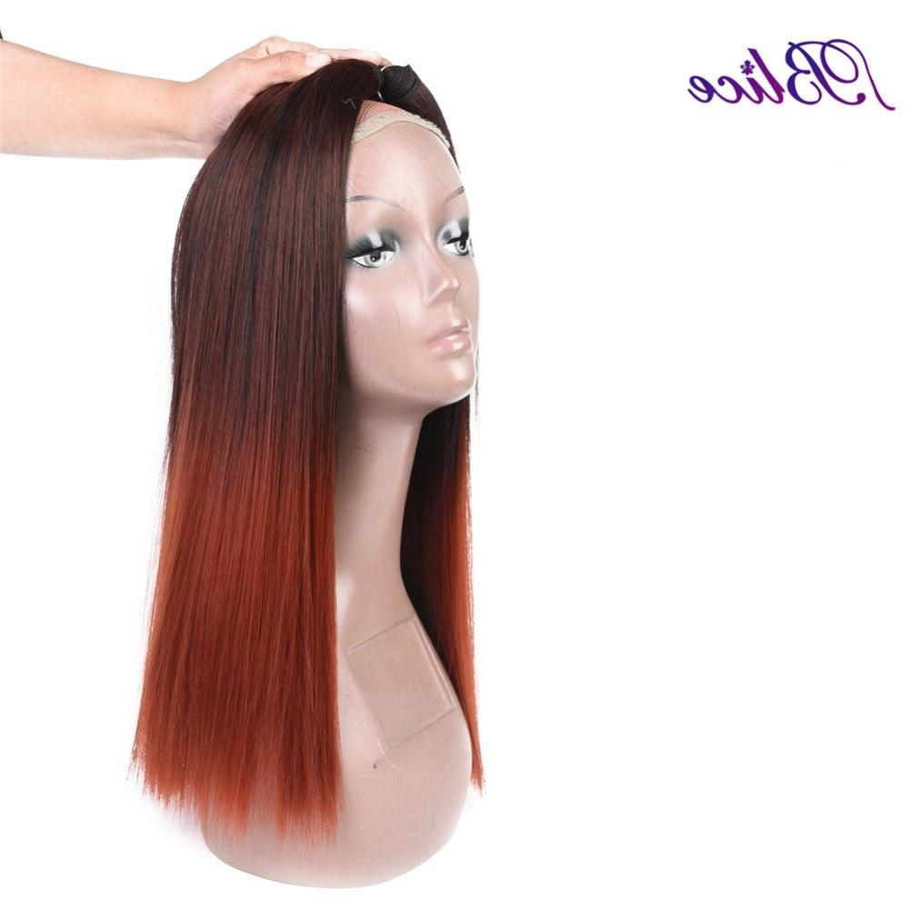 Blice <font><b>18</b></font> Mix #1B/350 Yaki Double Weft Sew in Extensions 3Pieces/Lot